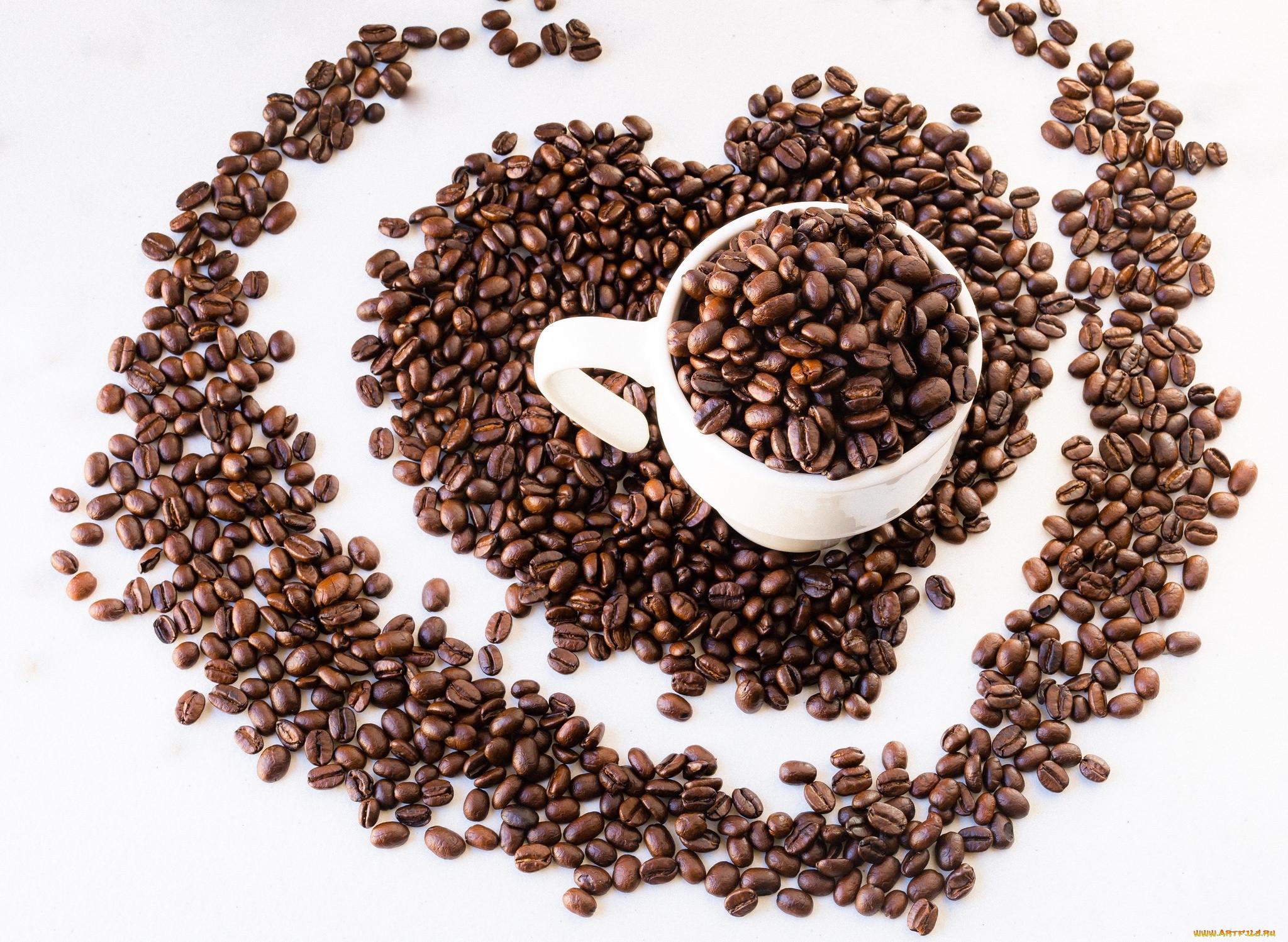 цель красивой из кофейного зерна картинки если хотите поделиться